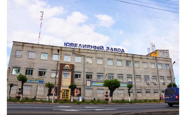 Ооо ювелирный завод золотые купола