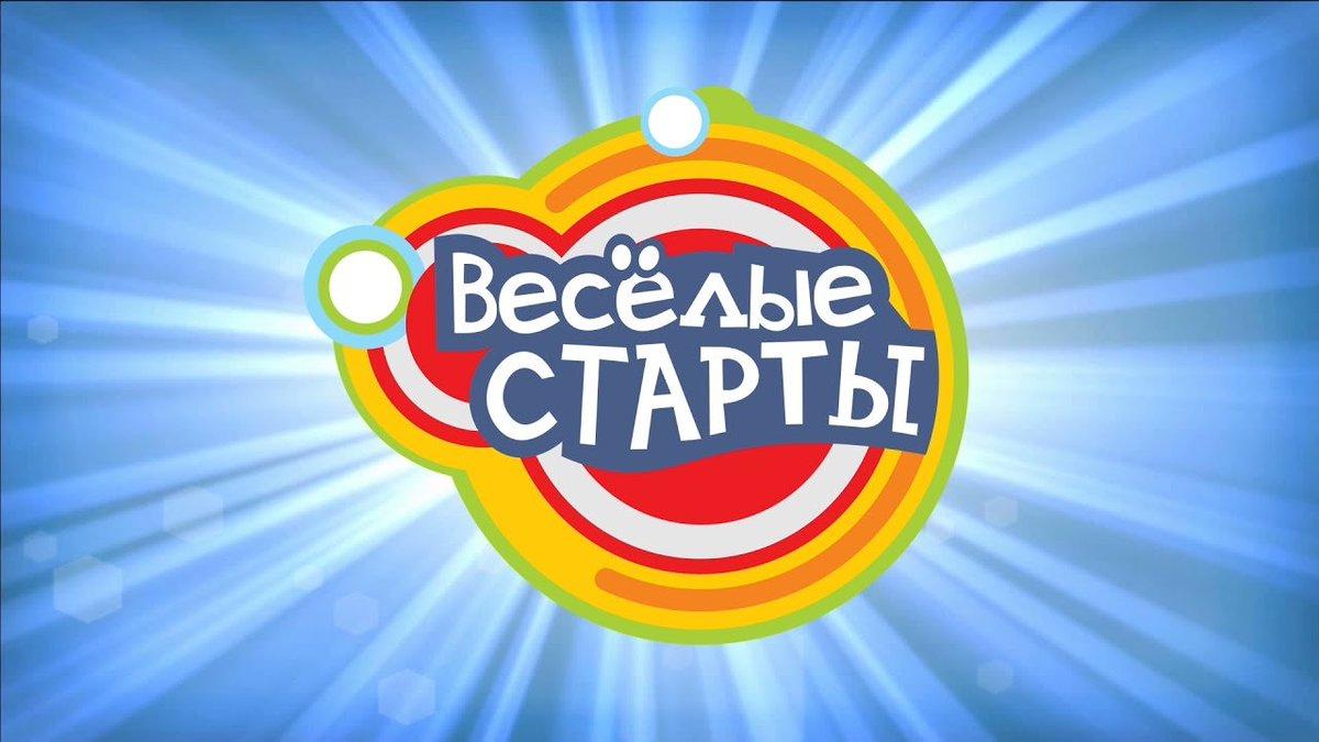 http://tcso-np.ru/wp-content/uploads/2019/09/DsrGOWaW0AEkDSC.jpg